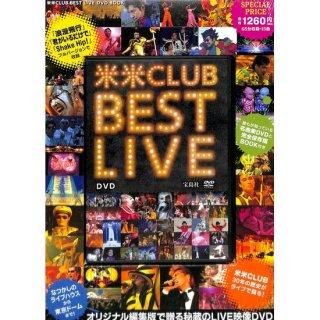 【DVD】米米CLUB BEST LIVE DVD BOOK