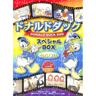 【DVD】ドナルドダックス スペシャルBOX (DVD5枚組)