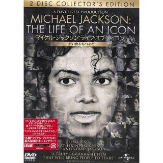 【DVD】マイケル・ジャクソン:ライフ・オブ・アイコン 想い出をあつめて コレクターズ・エディション (DVD2枚組)