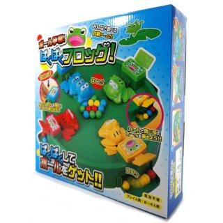 【特価】ボール争奪!ぱくぱくフロッグ! みんなで遊べる対戦ゲーム!!
