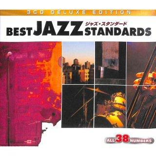 【特価】ジャズ・スタンダード (CD3枚組)