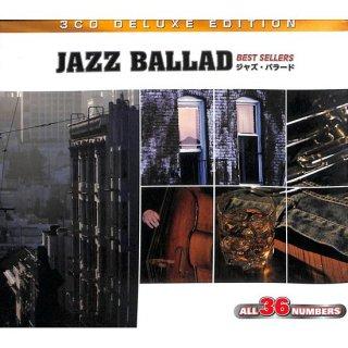 【特価】ジャズ・バラード (CD3枚組)