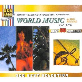 【<s>参考価格3055円</s>】サンバ・レゲエ 世界の音楽 (CD2枚組)