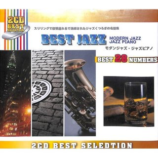 【<s>参考価格2037円</s>】ベストジャズ モダンジャズ・ジャズピアノ (CD2枚組)