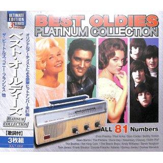 【特価】ベスト オールディーズ PLATINUM COLLECTION【CD3枚組】