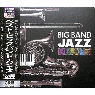 【特価】ベスト・ビッグバンド・ジャズ 【CD3枚組】