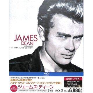 【blu-ray】ジェームス・ディーン アルティメット・コレクターズ・エディション 3枚組 (初回限定生産)