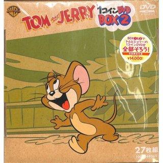 【<s> 参考価格14259円</s>】【DVD】【初回限定生産】トムとジェリー 1コイン DVD BOX � (27枚組)