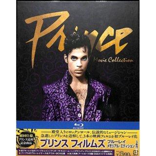 【<s> 参考価格8789円</s>】【blu-ray】【初回仕様】プリンス フィルムズ ブルーレイ メモリアル・エディション(3枚組)【PRINCE】