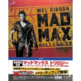 【<s> 参考価格10780円</s>】【blu-ray】【数量限定生産】マッドマックス トリロジー スーパーチャージャー・エディション ブルーレイ版スチールブック仕様
