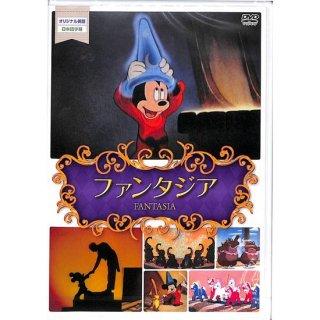 【特価】【DVD】世界名作アニメ� ファンタジア