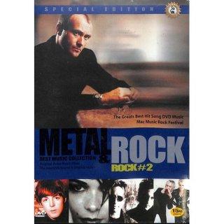 【特価】【DVD】METAL & ROCK / ROCK  #2