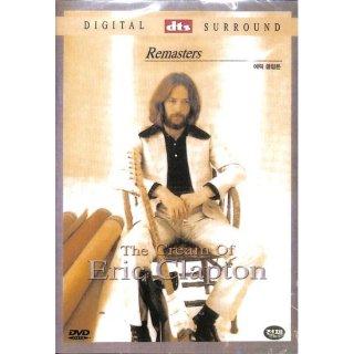 【特価】【DVD】The Cream Of Eric Clapton エリック・クラプトン(ザ・クリーム)