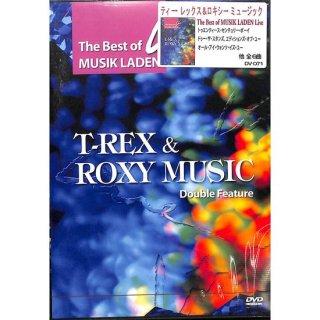 【特価】【DVD】The Best of MUSIK LADEN Live T-REX & ROXY MUSIC T-レックス&ロキシー・ミュージック
