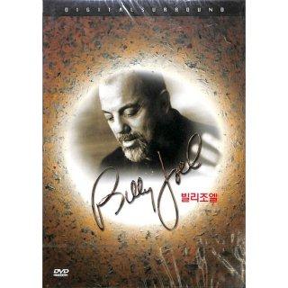 【特価】【DVD】Billy Joel ビリー・ジョエル