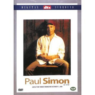 【特価】【DVD】Paul Simon LIVE AT THE TOWER THEATRE OCTOBER 7, 1980 ポール・サイモン