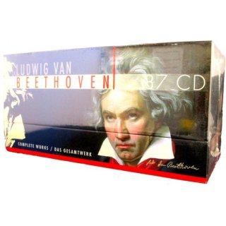 LUDWIG VAN BEETHOVEN 87CD/ヴェートーベン748作品全集87枚CD-BOX【輸入盤・小冊子付き・専用BOX入り】