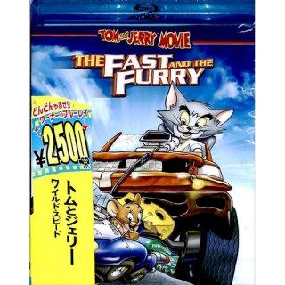 【<s> 参考価格2546円</s>】【blu-ray】トムとジェリー ワイルド・スピード