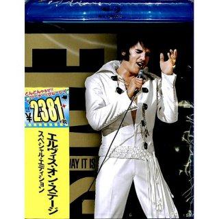【<s> 参考価格2619円</s>】【blu-ray】エルヴィス・オン・ステージ スペシャル・エディション