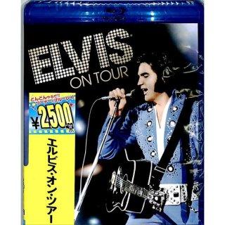 【<s> 参考価格2546円</s>】【blu-ray】エルビス・オン・ツアー