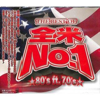 【<s>参考価格2200円</s>】THE BEST OF 全米No.1 ☆80's ft.70's☆