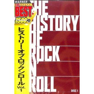 【<s>参考価格1,650円</s>】【DVD】ヒストリー・オブ・ロックンロールVvol.1