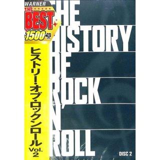 【<s>参考価格1,650円</s>】【DVD】ヒストリー・オブ・ロックンロールVvol.2