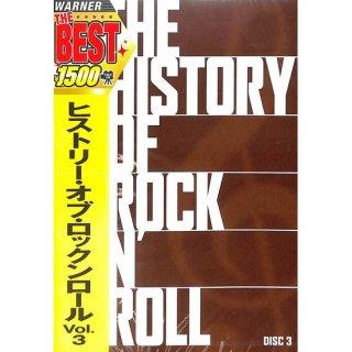 【<s>参考価格1,650円</s>】【DVD】ヒストリー・オブ・ロックンロールVvol.3