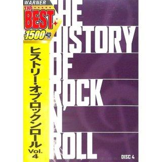【<s>参考価格1,650円</s>】【DVD】ヒストリー・オブ・ロックンロールVvol.4