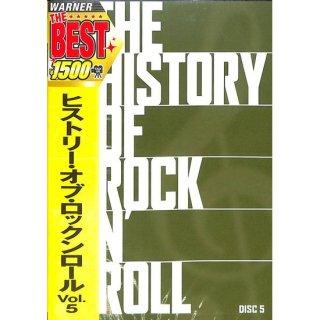 【<s>参考価格1,650円</s>】【DVD】ヒストリー・オブ・ロックンロールVvol.5