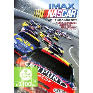 【<s>参考価格2,138円</s>】【DVD】IMAX:NASCAR スピードに魅入られた男たち