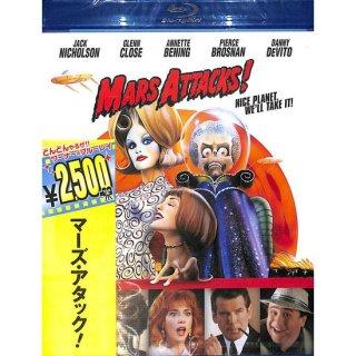 【<s> 参考価格2546円</s>】【blu-ray】マーズ・アタック!