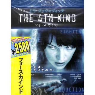 【<s> 参考価格2546円</s>】【blu-ray】フォース・カインドTHE 4TH KIND