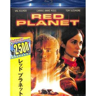 【<s> 参考価格2546円</s>】【blu-ray】レッド プラネット