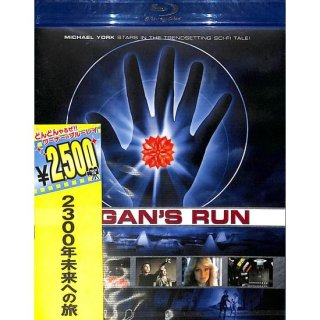 【<s> 参考価格2546円</s>】【blu-ray】2300年未来への旅