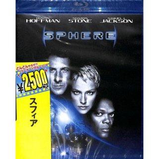 【<s> 参考価格2546円</s>】【blu-ray】スフィア