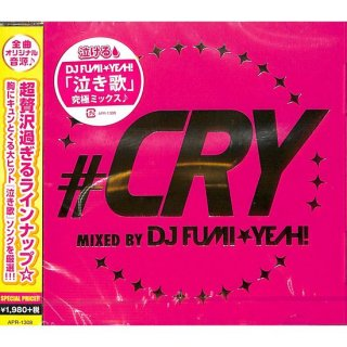 【<s>参考価格2178円</s>】クライ MIXED BY DJ ★YEAH!