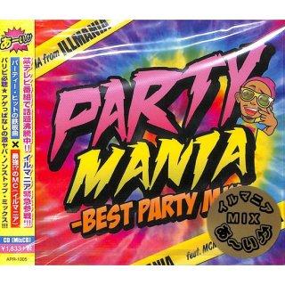 【<s>参考価格2017円</s>】パーティー・マニア ベストパーティーミックス/feat MCMA from イルマニア