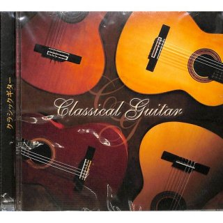 Classical Guitar/クラシックギター【カナダ輸入盤】