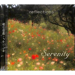 Serenity/セレニティ〜静寂の森【カナダ輸入盤】