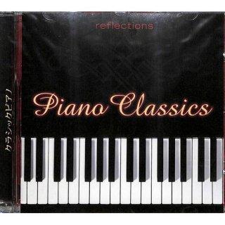 PianoClassics/クラシックピアノ【カナダ輸入盤】