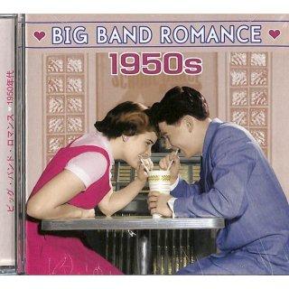 BIG BAND ROMANCE 1950s/ビッグ・バンド・ロマンス 1950年代【カナダ輸入盤】