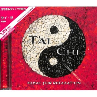 T'AI CHI/タイ・チ 太極拳【カナダ輸入盤】