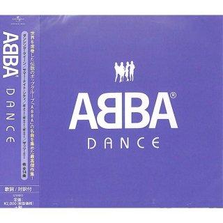 【<s>参考価格2200円</s>】アバ ABBA DANCE(歌詞/対訳付)