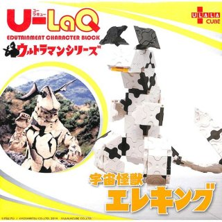 【<s>参考価格2,200円</s>】U-LaQ 宇宙怪獣エレキング
