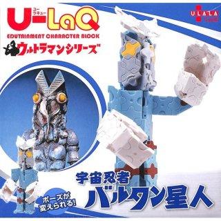 【<s>参考価格2200円</s>】U-LaQ 宇宙忍者バルタン星人