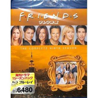 【<s>参考価格6,600円</s>】【blu-ray】フレンズ ナイン・シーズン コンプリート・セット【EPISODES1-24】【2枚組】