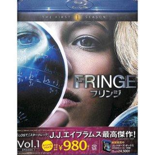 【<s>参考価格997円</s>】【blu-ray】フリンジ  ファースト・シーズン Vol.1 【EPISODES1】