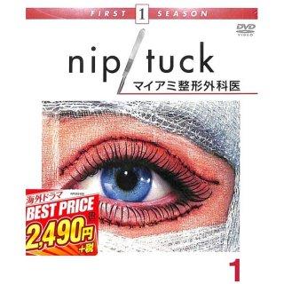 【<s>参考価格2,739円</s>】【DVD】NIP/TUCK マイアミ整形外科医 ファースト・シーズン セット1【3枚組】【全7話】