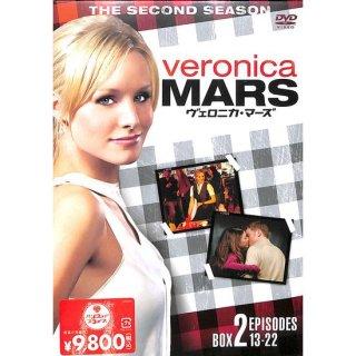 【<s>参考価格10,266円</s>】【DVD】ヴェロニカ・マーズ セカンド・シーズン コレクターズ・ボックス2【5枚組】
